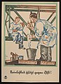 A painter on a crane, eating a meal... Wellcome L0051835.jpg