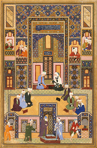 Schools of Islamic theology - The Meeting of the Theologians by Abd Allah Musawwir, mid-16th century.