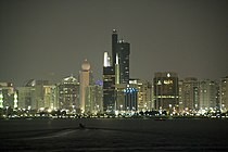 Abu Dhabi Corniche Mall.jpg