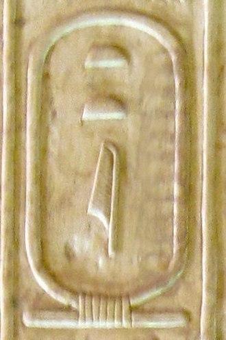 Sekhemkhet - Cartouche name Teti from the Abydos king list.