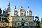 Tiltredelseskatedral, Almaty (1) .jpg