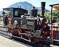Achenseebahn 2, Jenbach, 2014 (08).JPG