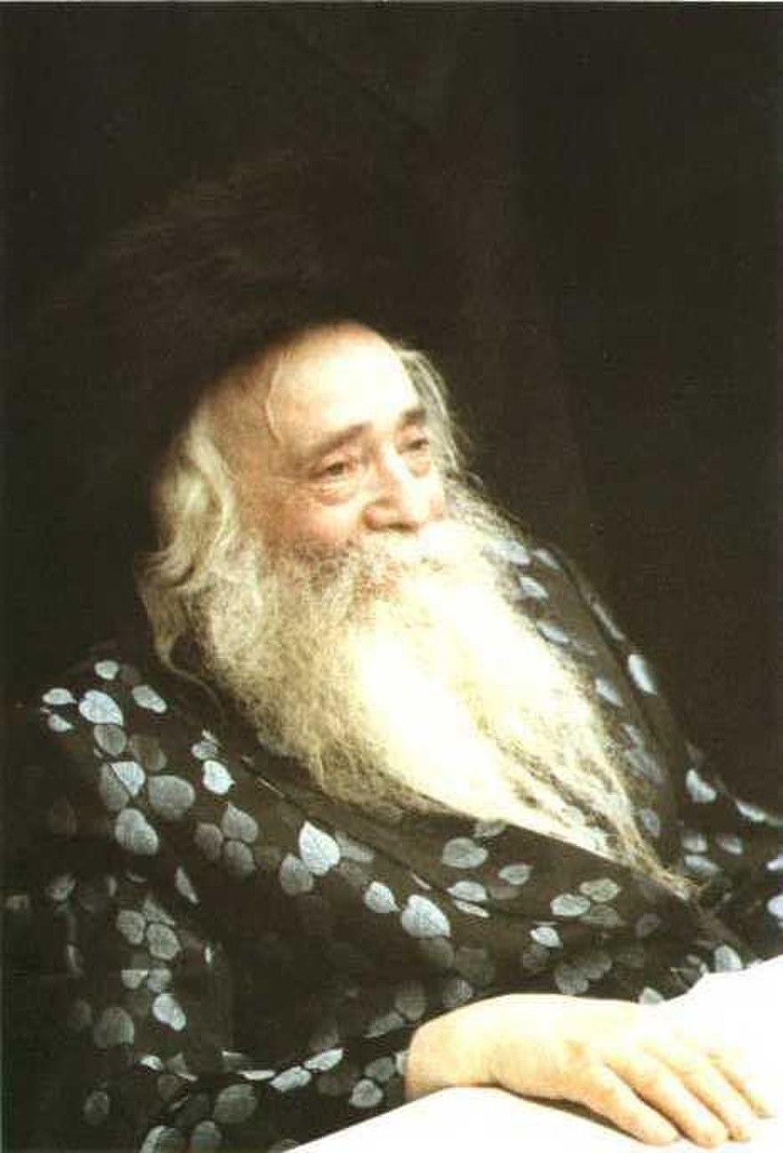 Yekusiel Yehudah Halberstam - The Reader Wiki, Reader View