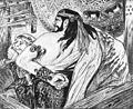Agamemnon powstaje na Achillesa i Menelaosa.jpg