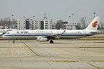 Air China, B-8583, Airbus A321-232 (46721696755).jpg