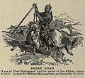Akbar Khan.jpg