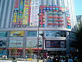 AkibaYodobashi4entrance.jpg