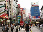 Akihabara Station Electronic Town entrance south street circa June 2001 (by Danny Choo).jpg