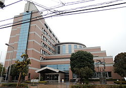 Akishima city hall.JPG