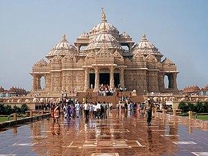 Akshardham (Delhi) - Swaminarayan Akshardham, New Delhi