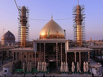 Al-Askari Shrine - Al Askari shrine in Samarra, Iraq