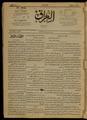 Al-Iraq, Number 185, January 8, 1921 WDL10281.pdf