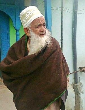 Alhaj Ghulam Qadir Ganipuri.jpg