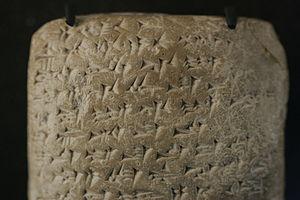 Amarna letter EA 19 - Image: Amarna letter mp 3h 8878