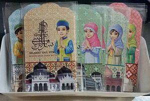 Green envelope - Green envelopes in Indonesia (2016)