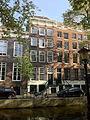 Amsterdam - Oudezijds Achterburgwal 213.jpg