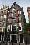 amsterdam - prinsengracht 733