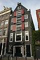 Amsterdam - Prinsengracht 733.JPG