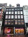 Amsterdam - Reguliersbreestraat 4.JPG