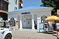 Anapa Post Office - 353444.jpeg