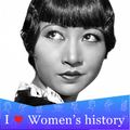 Anna May Wong for Women's History Month.png