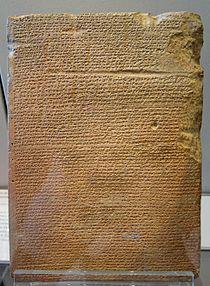 Annals Tukulti-Ninurta II Louvre AO4655.jpg