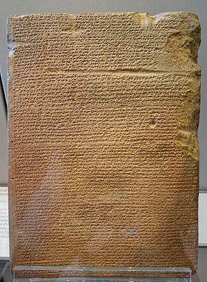 Tukulti-Ninurta II - Annals of Tukulti-Ninurta II