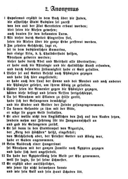 File:AnonymusGermannRiessler.djvu