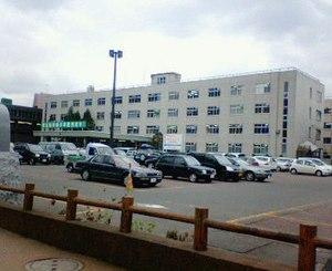 Aomori, Aomori - Aomori City Hall