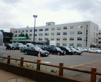 Aomori (city) - Aomori City Hall