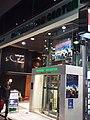 Aoyama bookstore Roppongi.jpg