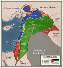 El Reino Árabe de Siria en su mayor extensión en enero de 1920 (18 Rabi 'Al-Akhir 1338 Hijri)