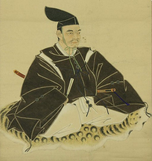 Arai Hakuseki - Japanischer Gelehrter