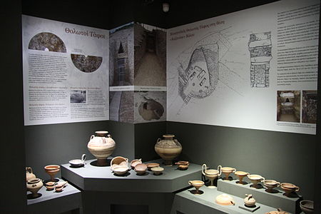 Archaelogical Museum of Volos 6.jpg