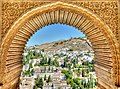 Arched viewpoint in the Alhambra Palace.jpg