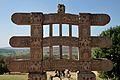 Architraves - Rear Side - West Gateway - Stupa 1 - Sanchi Hill 2013-02-21 4484.JPG