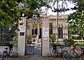 Arequito, Depto. Caseros, Santa Fe, Argentina, Escuela Secundaria Nr 219, Domingo Faustino Sarmiento 2.jpg