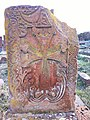 Arinj khachkar, old graveyard (69).jpg