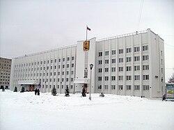 Архангельск, здание администрации.