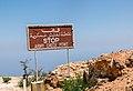 Army checkpoint.jpg
