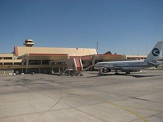 Ashgabat - Ashgabat International Airport