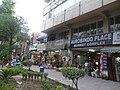 Aurobindo Place Market, Delhi 1.JPG