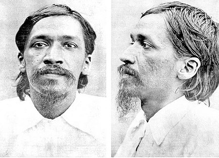 Photographs of Aurobindo as a prisoner in Alipore Jail, 1908. Aurobindo jail picture.JPG