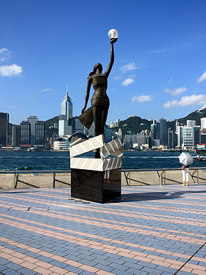 Avenue of Stars, Hong Kong - The Avenue of Stars on a sunny day