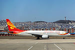 B-2675 - Hainan Airlines - Boeing 737-86Q - DLC (11188569835).jpg