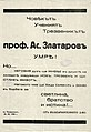 BASA-865K-1-19-48(1)-Asen Zlatarov Obuituary.JPG