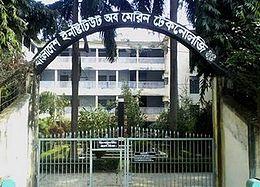 Bangladesh Institute of Marine Technology - WikiVisually
