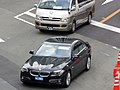 BMW 5 Series (F10) used as an Europe Union diplomat vehicless.jpg