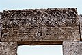 "Ba'ude (بعودا), Syria - Lintel of west doorway of ""andron"" - PHBZ024 2016 4804 - Dumbarton Oaks.jpg"