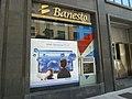Banesto (7598100984).jpg